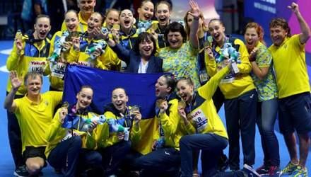 Сборная Украины по синхронному плаванию завоевала историческое золото на чемпионате мира
