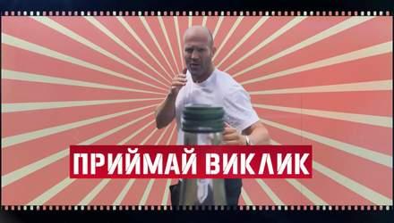 Bottle cap challenge, Ice Bucket Challenge: вражаючі відео челенджів від зіркових спортсменів