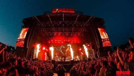 Легендарні зірки – на одній сцені: в Києві стартував музичний фестиваль UPark