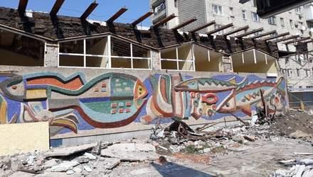 Во Львове во время реконструкции магазина уничтожили известную мозаику: фото