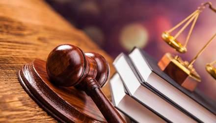 Правосудие для бизнеса: ситуация в Украине
