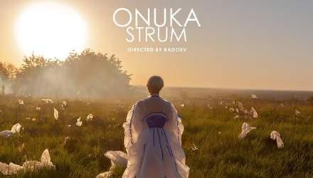 Кліп Алана Бадоєва на пісню ONUKA STRUM номіновано на міжнародну кінопремію
