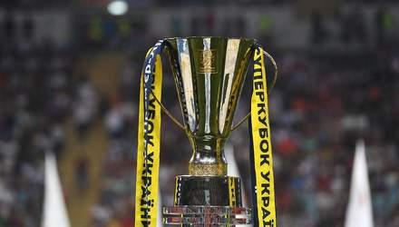 Что вы знаете о Суперкубке Украины? Тест от Спорт24