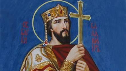 Картинки на день Володимира: найкращі привітання зі святом