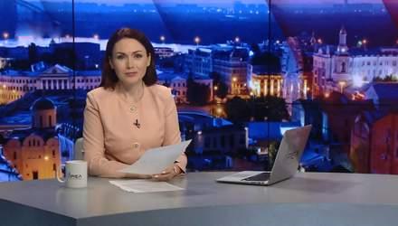 Итоговый выпуск новостей за 21:00: Крестный ход Московского патриархата. Игры непокоренных