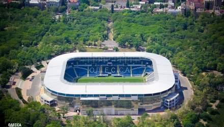 В Одесі очікуються провокації через матч за Суперкубок України