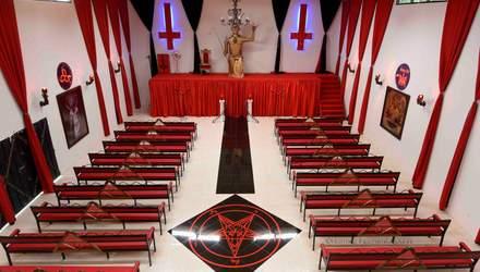 Кто такие сатанисты и действительно ли они поклоняются дьяволу
