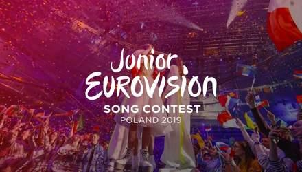 Дитяче Євробачення-2019: стали відомі імена журі Нацвідбору