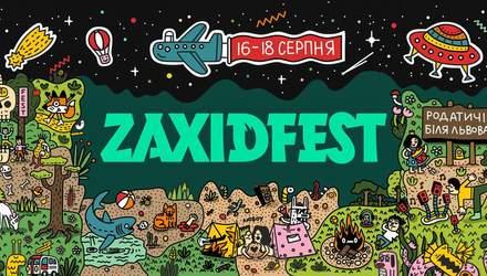 Zaxidfest 2019: програми, учасники та ціни на квитки