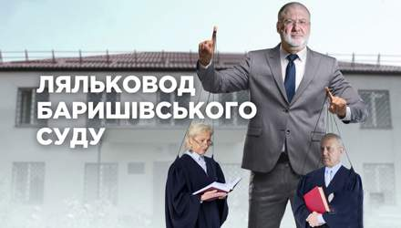 Таємниці Коломойського: що криється за скандальним Баришівським судом