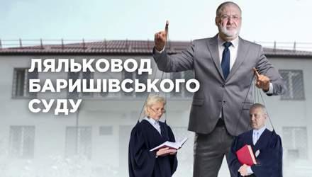 Тайны Коломойского: что кроется за скандальным Барышевским судом