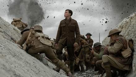 """Трейлер воєнної драми """"1917"""" з'явився в мережі: відео"""