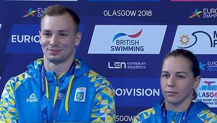 Украинцы выиграли золото по прыжкам в воду на Чемпионате Европы в Киеве