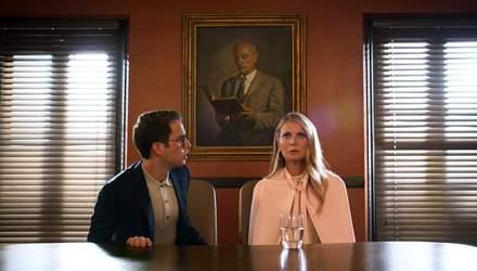 "Гвінет Пелтроу постала на перших кадрах серіалу ""Політик"" з її участю: фото"