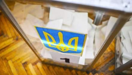 Як працює виборча система з відкритими списками: найцікавіше із законодавства