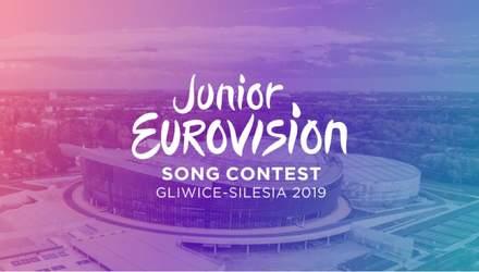 Дитяче Євробачення-2019: названо 10 учасників Національного відбору