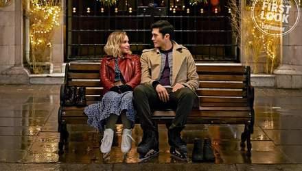 """""""Мати драконів"""" Емілія Кларк з'явилася у трейлері фільму """"Останнє Різдво"""": романтичне відео"""