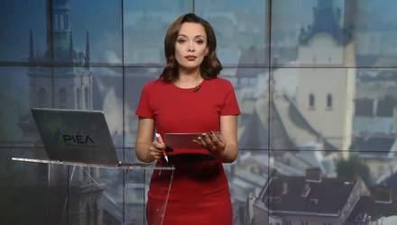 Випуск новин за 16:00: Зайцева та Дронов оскаржують вирок у суді. Звільнення Хацкевича