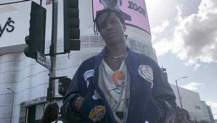 Реперу A$AP Rocky оголосили вирок за напад у Швеції
