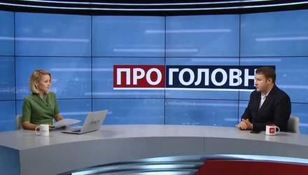 """Яка думка в українського населення щодо """"Роттердам +"""": пояснення політолога"""