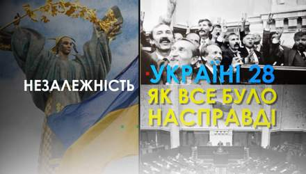 КГБ, коммунисты и первые политические шаги: как Украина шла к Независимости