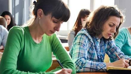 В Україні вперше відбудеться ЗНО для вчителів: коли і кого тестуватимуть
