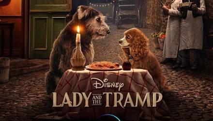 """""""Леди и Бродяга"""" от Disney: сеть подрывает новый трогательный трейлер"""