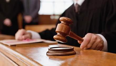 Шокуючі рішення українських суддів: скільки отримують грошей з податків українців