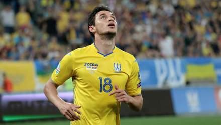 Ключевой нападающий сборной Украины рискует пропустить матч Евро-2020