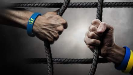Кого з кримчан незаконно утримують в Росії: щемливі історії