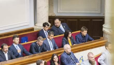 Голобородько VS Зеленський: Чим здивувало перше засідання Ради