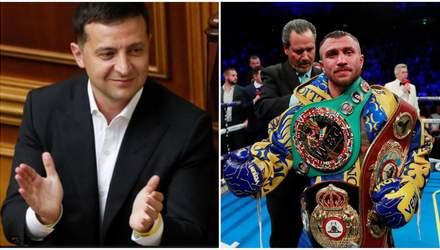 Зеленский эмоционально поздравил Ломаченко с победой