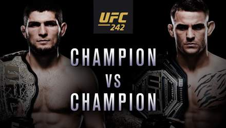 Хабіб Нурмагомедов – Дастін Пор'є: дата та місце бою UFC 242