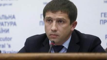 Сергій Кізь: до яких скандальних справ причетний новий заступник Генпрокурора