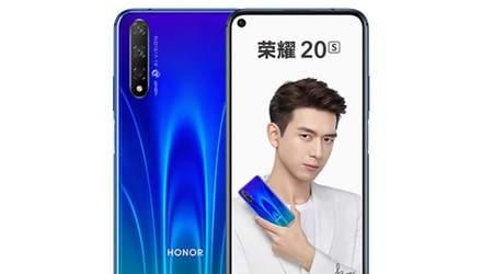 Смартфон Honor 20s представили офіційно: характеристики і ціна