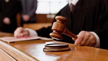Судебная реформа в Украине: почему она провалилась и что предлагает новая власть