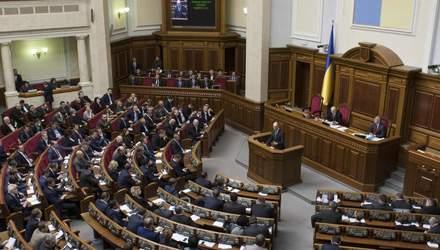 Какие ключевые реформы будут в Украине