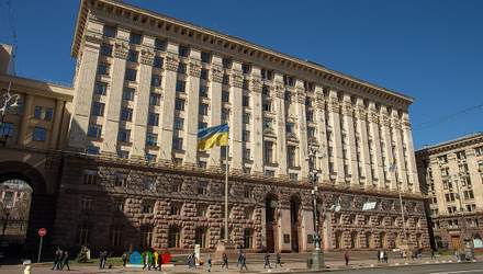 Незаконне будівництво в Києві: які будівлі визнали нелегальними