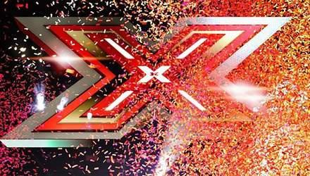 Х-фактор 10 сезон 1 випуск: хто підкорив суддів незвичними голосами на першому кастингу