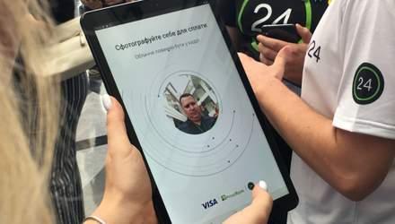 FacePay24: нова послуга від ПриватБанк для оплати обличчям