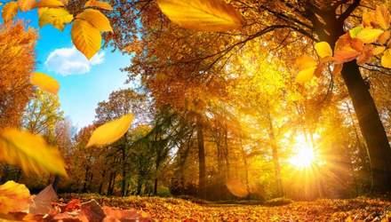17 вересня – яке сьогодні свято та що не можна робити в цей день