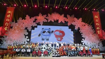 Представлено талісман Олімпійських ігор-2022