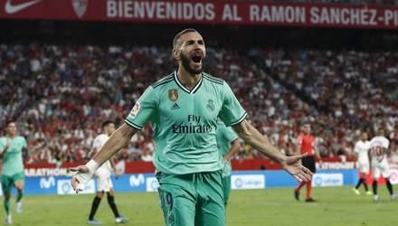 """""""Реал"""" в тяжелом матче обыграл """"Севилью"""" и вышел на второе место в Ла Лиге: видео"""
