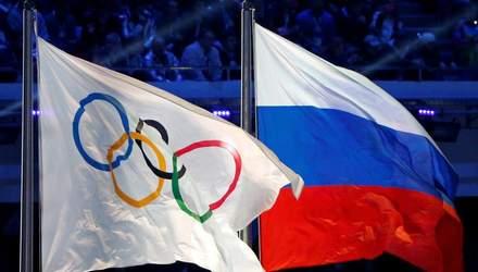 Росію можуть відсторонити від участі в Олімпіаді-2020