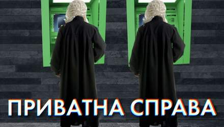 """Судьи, которые признали национализацию """"Приватбанка"""" незаконной, солгали в декларациях: детали"""