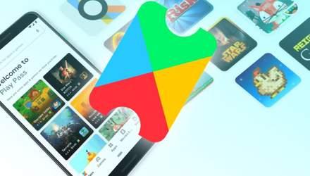 Google запускает сервис Play Pass: что о нем известно
