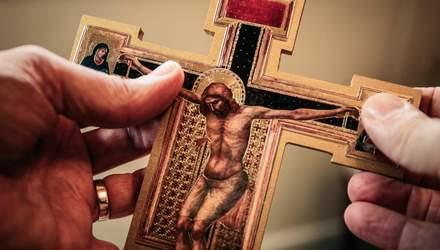 Воздвиження Хреста Господнього: святкові картинки-привітання