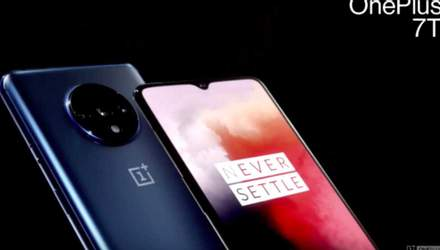OnePlus 7T: характеристики и цена нового флагманского смартфона