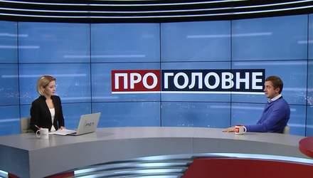 Це не його категорія і не його місце: Семенюк про політичну кар'єру Данилюка