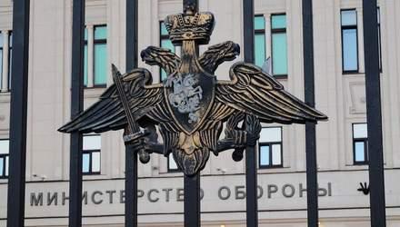 Зашквар Росії: на що Міноборони агресора витрачає мільйони замість новітнього озброєння